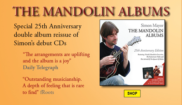 The Mandolin Albums